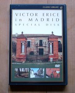 ビクトル・エリセ in MADORID SPECIAL DISK ポストカード3枚付き