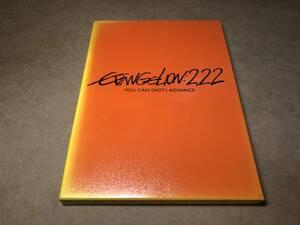■送料無料■ DVD ヱヴァンゲリヲン新劇場版:破 EVANGELION:2.22 YOU CAN (NOT) ADVANCE. (通常版) 庵野秀明