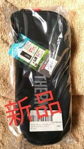 サーモス 山専ボトルポーチ 750ml用 FFX-751Pouch 【THERMOS】