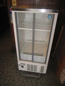 近隣送料無料 ホシザキ 星崎 ショーケース SSB-48CTL2 小型冷蔵ショーケース 冷え確認済