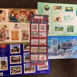 記念切手シールタイプ84円