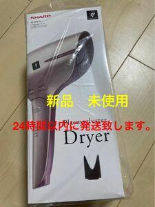 シャープ プラズマクラスタードライヤー IB-JP9-N