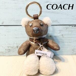 コーチ 小物 COACH シグネチャー テディ ベアー くま 熊 バッグチャーム キーリング キーホルダー カーキ×ゴールド 新品 正規品 ブランド
