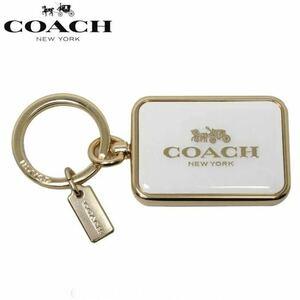 コーチ キーリング キーホルダー レディース COACH C4317 ロゴ ホース アンド キャリッジ バッグチャーム 新品 正規品 ブランド ホワイト