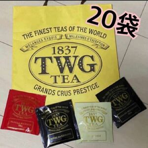 [TWG ]シンガポール 茶 カモミールティー バーボンバニラ お土産 高級紅茶 アールグレイ イングリッシュブレックファースト