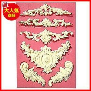 【Ever garden】 彫刻 ヨーロッパ調のデザイン シリコンモールド / アロマハイストーン 石膏 / 手作り 石鹸 / レジン / 樹脂 粘土 / 型