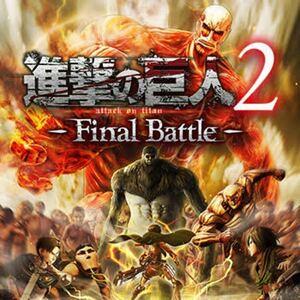 進撃の巨人 Finalbattle