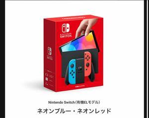 Nintendo Switch 有機ELモデル ネオンブルー ネオンレッドブランド:任天堂