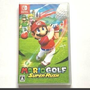 マリオゴルフ スーパーラッシュ Nintendo Switch