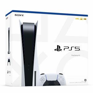 【未使用】PlayStation5 本体 ディスクドライブ同梱版