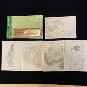 東京国立博物館 美術品ぬり絵付色えんぴつ 大人の塗り絵 5枚 色鉛筆 12色 6本 見返り美人図 風神雷神図屏風 ビードロ吹き 北斎