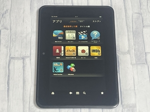 [ normal operation goods ]Kindle Fire HD no. 2 generation 32GB the first period . ending *5 jpy ~ start! there is no highest bid *
