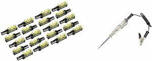 お買い得限定品+検電テスター エーモン 接続コネクター 10セット(20個入) (2825) & 検電テスター(LED光