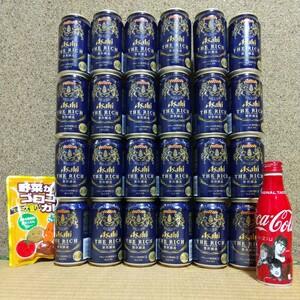 350ml 24本【オマケ付き】アサヒザリッチ 【オマケ】コカ・コーラ 野菜がゴロゴロカレー