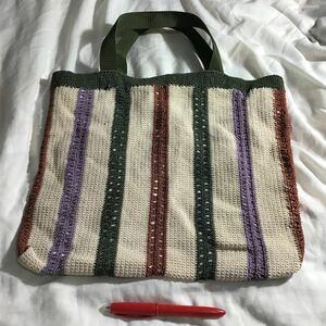 手提げ鞄 手編み 手作り一点物 一定額超送料半額or1円 縦29横33マチ3cm 夏向のサラサラ糸で編んで縫製した物 内側白布でポケット1個
