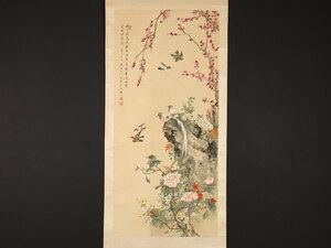 【模写】【1円開始】【伝来】mz4973〈龍池山人〉花鳥図 中国画