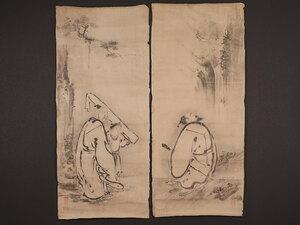 【模写】【1円開始】【伝来】mz8853〈海北友松〉仙人観瀑図 マクリ二枚 桃山時代 滋賀の人