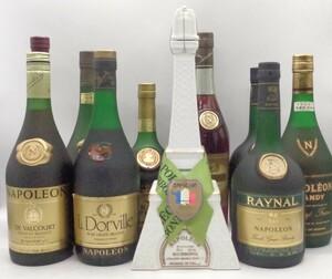 1円スタート ブランデー 10本セット ドーヴィル ナポレオン 等 古酒 S2   X72771