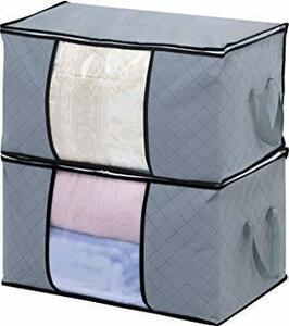羽毛布団 シングル用 大容量 アストロ 収納ケース 羽毛布団・毛布・衣類用 2個組 グレー 不織布 活性炭 消臭 大容量 171
