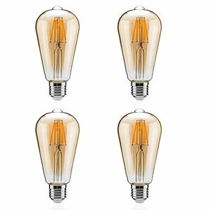 金色 4個入り 8W Tengyuan エジソン電球 LED電球 60W形相当 E26口金 8W フィラメント電球 電球色 85