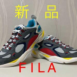 新品・未使用 FILA フィラ カラフル スニーカー シューズ 23.5cm