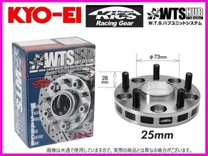 新品 KYO-EI WTSハブユニットワイドトレッドスペーサー(2枚) 25mm M12 1.5 4-100 MR-S/フィールダー/ランクス/タンク/MAZDA2 4025W1-54