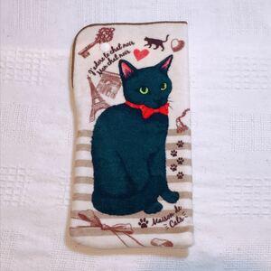 ペットボトルカバー 今治産 日本製 タオル地 黒猫 赤リボン アンティーク調