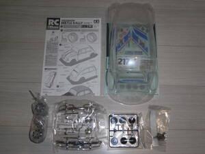 送料無料!タミヤ 電動RCカーシリーズ No.650 『1/10RC フォルクスワーゲン ビートル ラリー』 スペアボディ&ホイールのセットです!