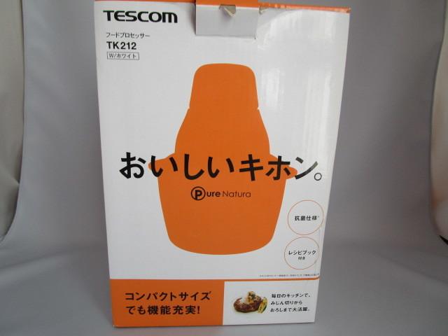 フードプロセッサー TESCOM ピュアナリュレ 新品箱入