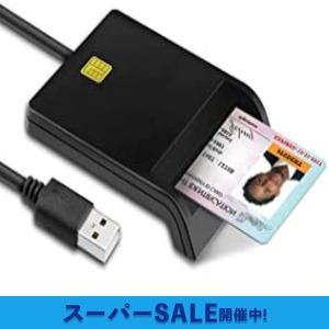 Black all 【最新進化版】 接触型 IC カードリーダーライタ ICカードリーダーライター 国税電子申告 e-Tax U