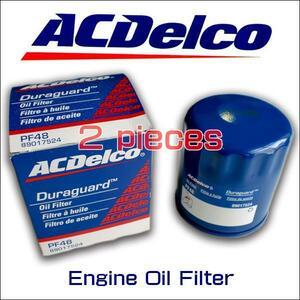 【お買い得2個セット!】AC Delco エンジン オイル フィルター PF48E JEEP WRANGLER ジープ ラングラー JL 2.0L