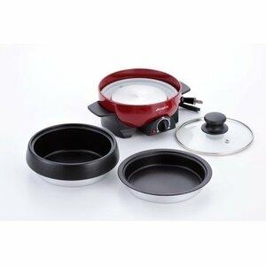 送料無料 電気グリル鍋 ミニグリルパン ホットプレート 一人鍋 1~2人用 丸洗いOkの鍋と焼き物プレート アビテラックス/APN16G-R/6221
