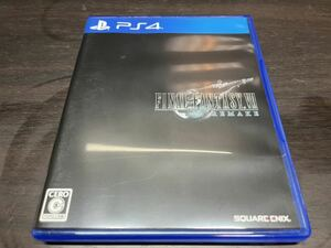 PS4 FINAL FANTASY Ⅶ REMAKE ファイナルファンタジー7 リメイク PS4ソフト PlayStation4