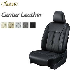 Clazzio シートカバー センターレザー ティアナ L33 H26/2~R2/7 XL/XLナビAVMパッケージ フロント電動シート・助手席パワーオットマン機構