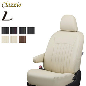 Clazzio シートカバー ライン NV350キャラバン E26 H24/6~ ワゴンDX/※乗車定員要確認(10人乗り車のみ) 3、4列目分(5人用)