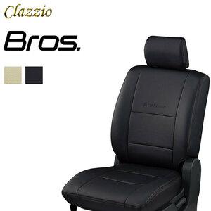 Clazzio シートカバー ブロス ミラココア L675S H24/4~H26/8 プラスG/プラスX/X-スペシャルコーデ/ 2列目背もたれ5:5分割シート 2WD