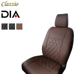 Clazzio シートカバー ダイヤ NV350キャラバン E26 H24/6~ ワゴンDX/※乗車定員要確認(10人乗り車のみ) 1、2列目分(5人用)