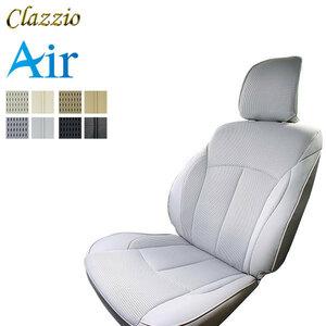 Clazzio シートカバー エアー エクリプスクロス GK1W GK9W H30/3~R2/11 G/Gプラスパッケージ/ブラックエディション