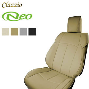 Clazzio シートカバー ネオ ミラココア L675S H24/4~H26/8 プラスG/プラスX/X-スペシャルコーデ/プラスX-スペシャルコーデ/ 2WD