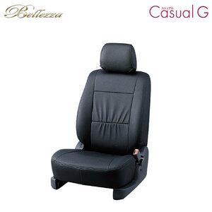 ベレッツァ カジュアルG シートカバー インプレッサG4 GJ6 GJ7 H24/1~H25/10 2.0i-S/2.0i-Sアイサイト 運転席パワーシート車用