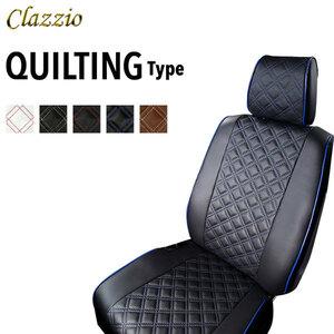 Clazzio シートカバー キルティング NV350キャラバン E26 H24/6~ ワゴンDX/※乗車定員要確認(10人乗り車のみ) 3、4列目分(5人用)