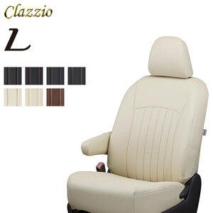 Clazzio シートカバー ライン タントエグゼ L455S L465S H22/11~H26/9 X/X-スペシャル/X-リミテッド/L 運転席シートリフター無し