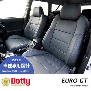 Dotty ユーロGT シートカバー ルクラ L455F L465F H23/07~ 4人乗 L-ブラックインテリアリミテッド