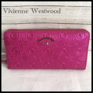 【美品】ヴィヴィアンウエストウッド★オーブ レザー 長財布 型押し 総柄 ピンク ラウンドファスナー
