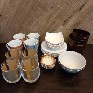 N2057 ファミリー用 食器 計26点セット コップ4 マグカップ4 お皿4 盛り皿4 汁椀大2小2計4 ご飯茶碗2 計薬味皿4 ヤマト発送80サイズ 札幌