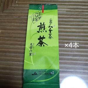 緑茶4本セット