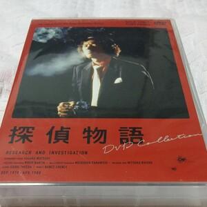探偵物語DVDコレクション
