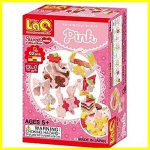 ラキュー (LaQ) スイートコレクション ミニ ピンク