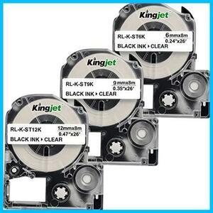 Kingjet テプラテープ 透明地黒文字 6mm/9mm/12mm キングジム 互換テープ ST6K ST9K ST12K 3個セット テープカートリッジ 黒文字…