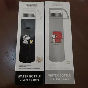 スヌーピーコップ付きステンレス水筒④ ホワイト&ブラック 新品未開封二個セット ピーナッツ PEANUTS